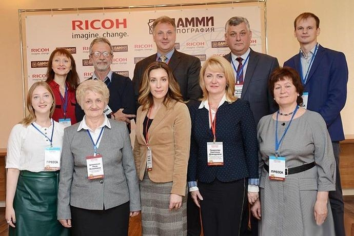 Ricoh Rus and Dammy Group presented a new joint project in Kurgan on October 16